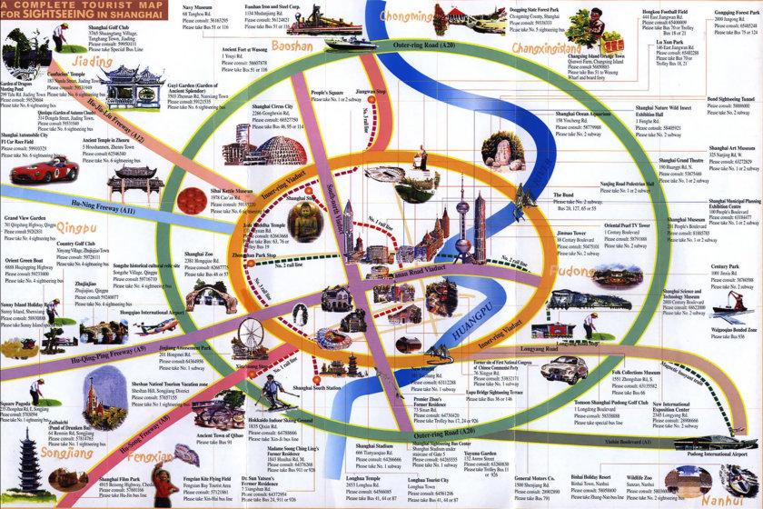 carte touristique shanghai